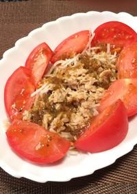 トマトとシーチキンのサラダ!(^^)!
