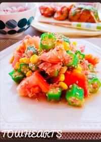 トマトとオクラにツナコーンで中華風サラダ