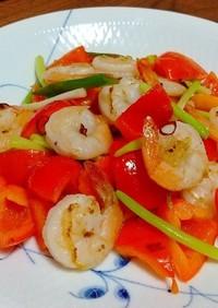 赤パプリカと海老の塩炒め