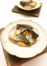 鮭の魚醤(ナンプラー)レモン漬け