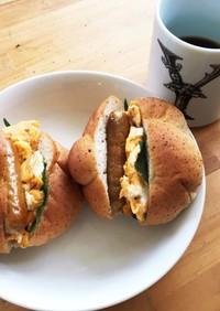 大葉と卵のホットドッグ