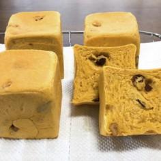 かぼちゃキューブパン(覚書)