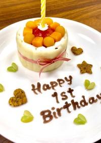 1歳のお祝いに☆野菜のバースデーケーキ