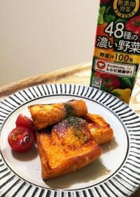 チーズin野菜フレンチトースト