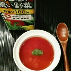 48種の濃い野菜100%ゼリー