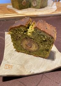 栗と抹茶の米粉のパウンドケーキ
