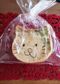 HBで ネコ食パン (抹茶·ほうじ茶)