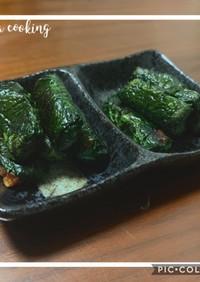 東北郷土料理!甘味噌餡のしそ巻き☆