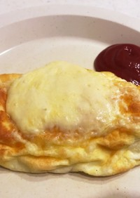卵白で作る超ふんわりチーズオムレツ