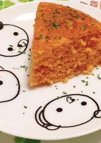 無添加野菜48種の濃い野菜米粉ケークサレ