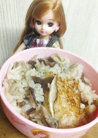 リカちゃんに♡茸の炊き込みご飯(白だし)
