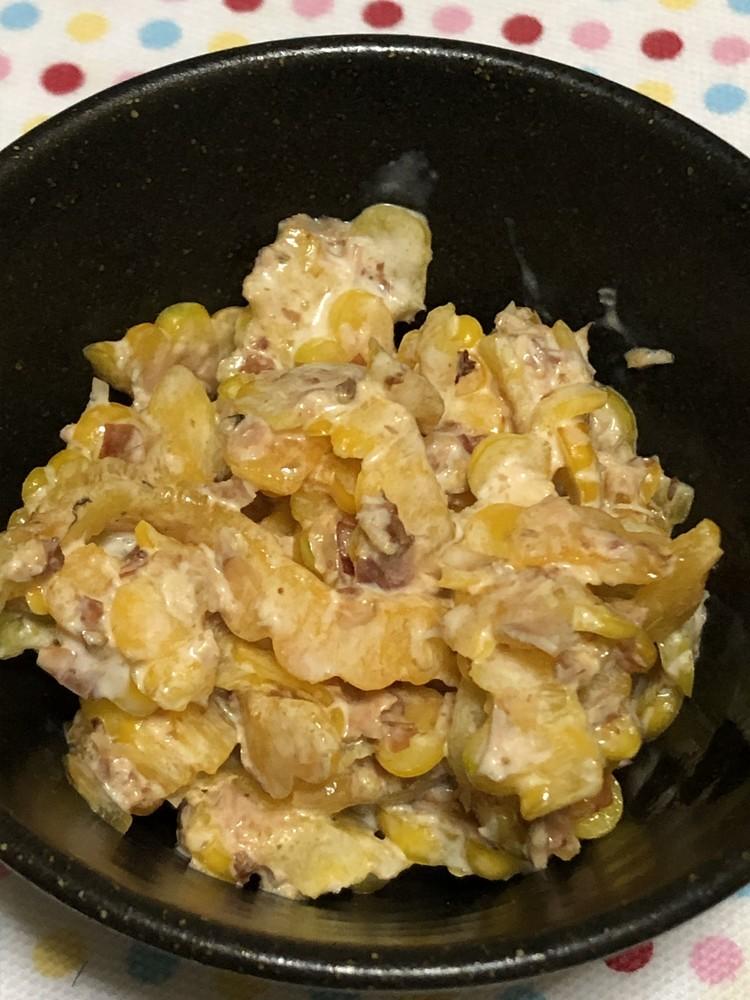 黄色いゴーヤの美味しいサラダ
