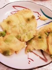 おつまみ!枝豆のチーズせんべいの写真