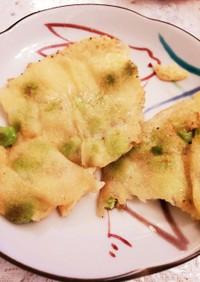 おつまみ!枝豆のチーズせんべい