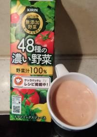 ☆48種の濃い野菜☆マシュマロムース♪