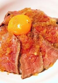 ローストビーフ丼のタレ