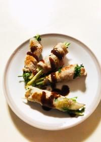 豚肉の香味野菜巻き