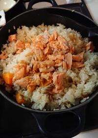 魚のアラで炊き込みご飯ル・クルーゼ