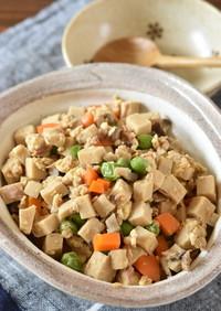 高野豆腐とツナと卵の炒り煮【作り置き】