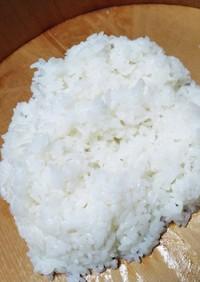 直七(柑橘)で酢飯