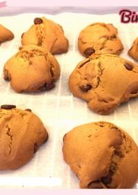 黒糖チョコチップクッキー