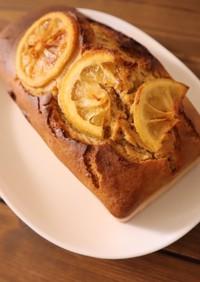 全粒粉はちみつレモンパウンドケーキ