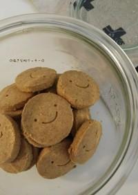 塩きな粉クッキー