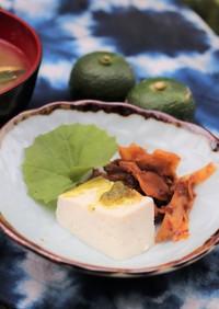 香りゆず胡椒の冷奴&生姜と鰹節の佃煮