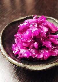 すし酢で作る紫キャベツのマリネ