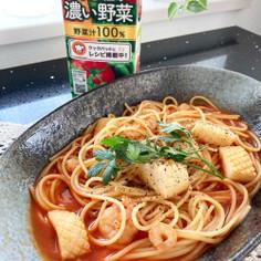 48種の濃い野菜ジュース♡簡単魚介パスタ