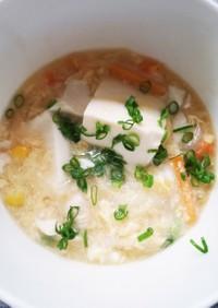 豆腐と野菜のあんかけスープ