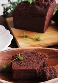 ダブルチョコパウンドケーキ