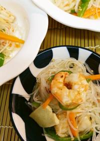 春雨とお野菜と高野豆腐のナムル