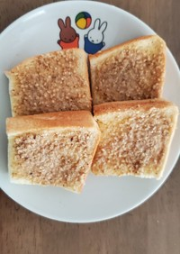 朝から栄養!すりごまdeシュガートースト