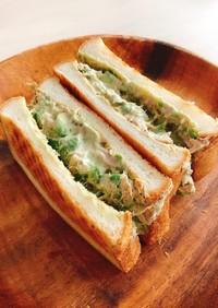 ツナマヨアボカドのサンドイッチ