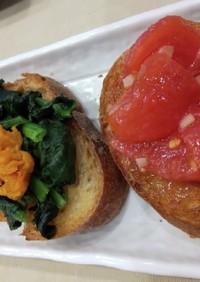 トマトのブルスケッタの素