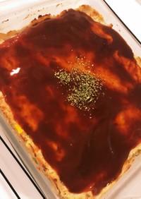 オーブンで豆腐ハンバーグ