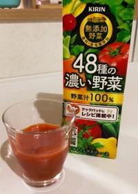 野菜ジュースで簡単寒天おやつ♪