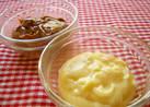 レンジで簡単・全卵のカスタードクリーム♪