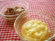 レンジで簡単・全卵のカスタードクリーム♪の写真