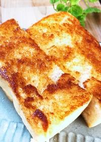 食パンで★サクッフワッ♪キャラメルパン