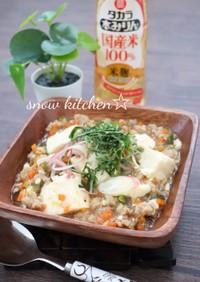 みりんでまろやか♪夏野菜の塩麻婆豆腐