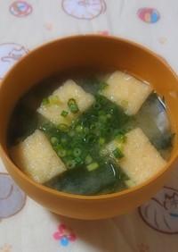 わかめ・豆腐・油揚げの味噌汁