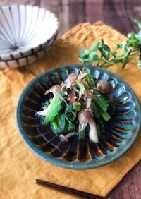 『柚子胡椒』でピリリ!小松菜のおひたし