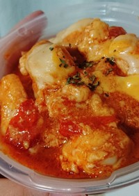 作りおき!チキンのトマトチーズ煮込み