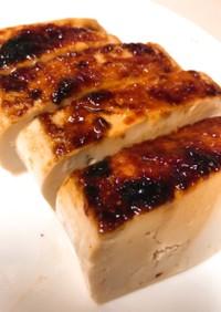 志麻さんの豆腐ロースト