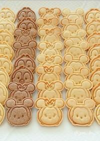 簡単おやつ♪基本の型抜きクッキー