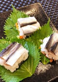 コハダ / サッパの押し寿司