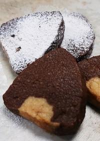 塩ココアクッキー、タイプオニギリ