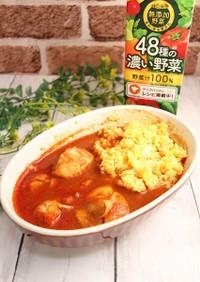 簡単5分!スープカレー☆48種の濃い野菜